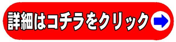 だるま通販サイト鈴屋の公式サイトへ
