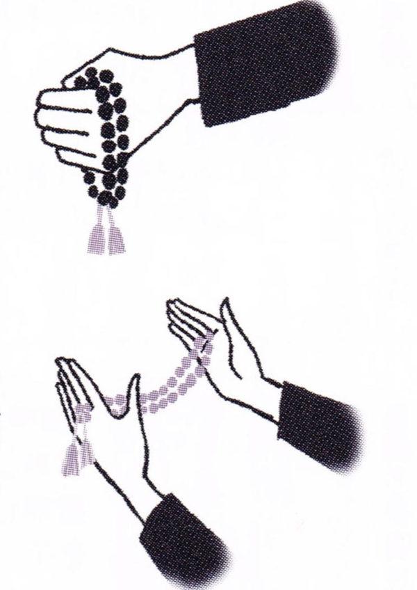 長い数珠の作法