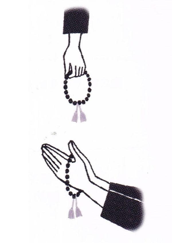 短い数珠の作法